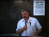 Очки пора снимать Жданов диск 4